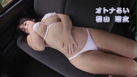 桐山瑠衣 オトナるいのJカップ爆乳&巨尻キャプ 画像37枚 26
