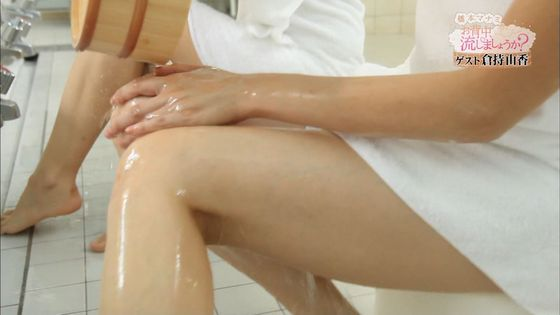 倉持由香 温泉入浴番組のバスタオル巨尻割れ目透けキャプ 画像31枚 16