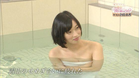 倉持由香 温泉入浴番組のバスタオル巨尻割れ目透けキャプ 画像31枚 19