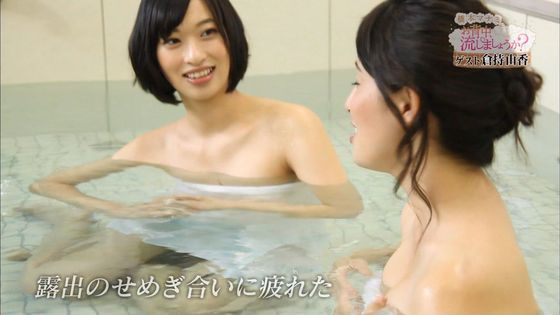 倉持由香 温泉入浴番組のバスタオル巨尻割れ目透けキャプ 画像31枚 1