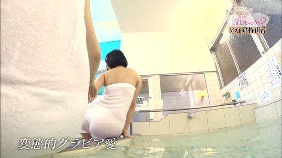 倉持由香 温泉入浴番組のバスタオル巨尻割れ目透けキャプ 画像31枚 21