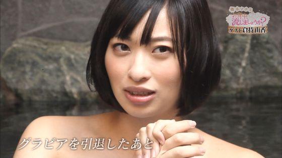 倉持由香 温泉入浴番組のバスタオル巨尻割れ目透けキャプ 画像31枚 29