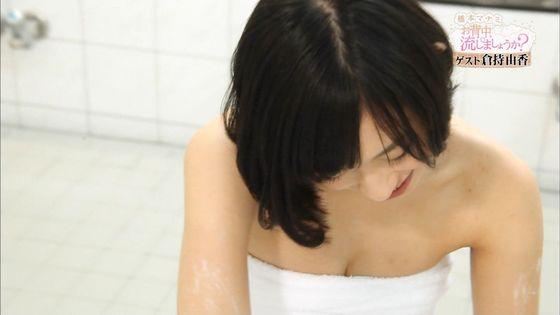 倉持由香 温泉入浴番組のバスタオル巨尻割れ目透けキャプ 画像31枚 7
