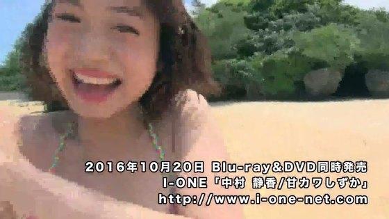 中村静香 DVD甘カワしずかのFカップ巨乳ハミ乳キャプ 画像48枚 12