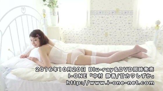 中村静香 DVD甘カワしずかのFカップ巨乳ハミ乳キャプ 画像48枚 18