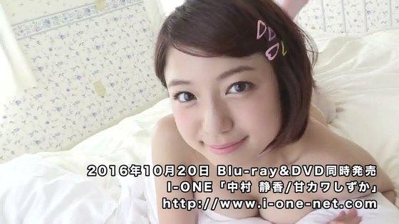 中村静香 DVD甘カワしずかのFカップ巨乳ハミ乳キャプ 画像48枚 19