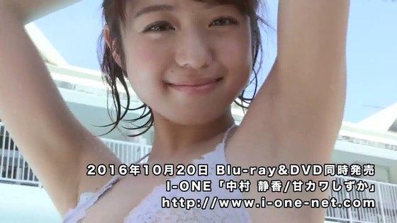 中村静香 DVD甘カワしずかのFカップ巨乳ハミ乳キャプ 画像48枚 21