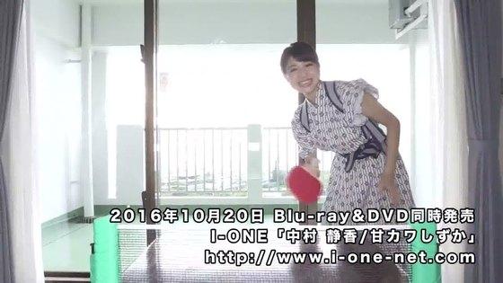 中村静香 DVD甘カワしずかのFカップ巨乳ハミ乳キャプ 画像48枚 32
