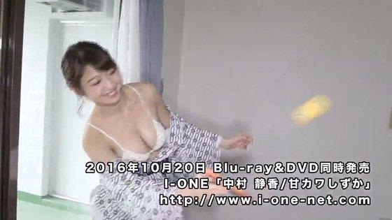 中村静香 DVD甘カワしずかのFカップ巨乳ハミ乳キャプ 画像48枚 33