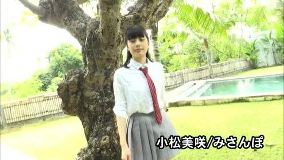 小松美咲 DVDみさんぽのCカップおっぱいキャプ 画像48枚 12