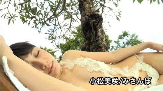 小松美咲 DVDみさんぽのCカップおっぱいキャプ 画像48枚 20