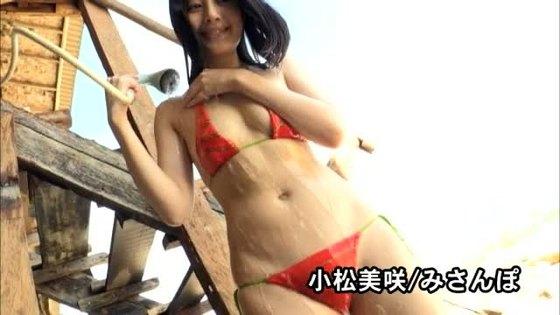 小松美咲 DVDみさんぽのCカップおっぱいキャプ 画像48枚 8