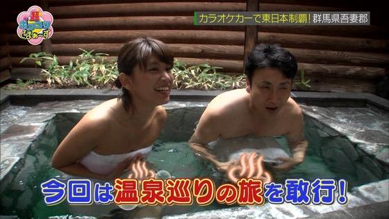 久松郁実 超ポンコツさまぁ〜ずの入浴姿Fカップ巨乳キャプ 画像26枚 17