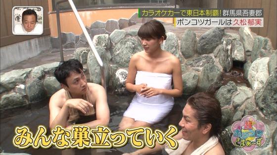 久松郁実 超ポンコツさまぁ〜ずの入浴姿Fカップ巨乳キャプ 画像26枚 9