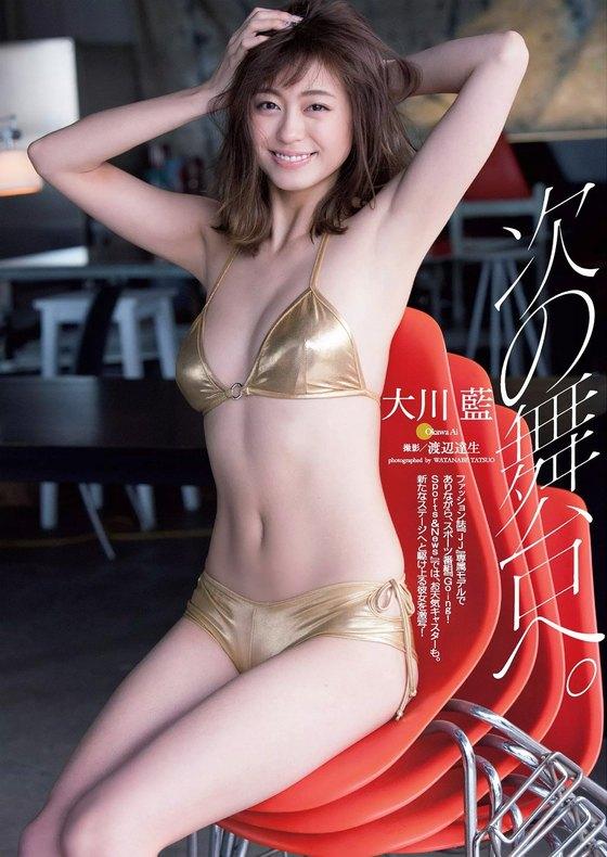 大川藍 ヤングマガジンの写真集iamai先行グラビア 画像24枚 17