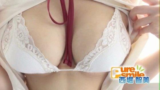 西堀智美 ピュア・スマイルのGカップ垂れ乳爆乳キャプ 画像48枚 3