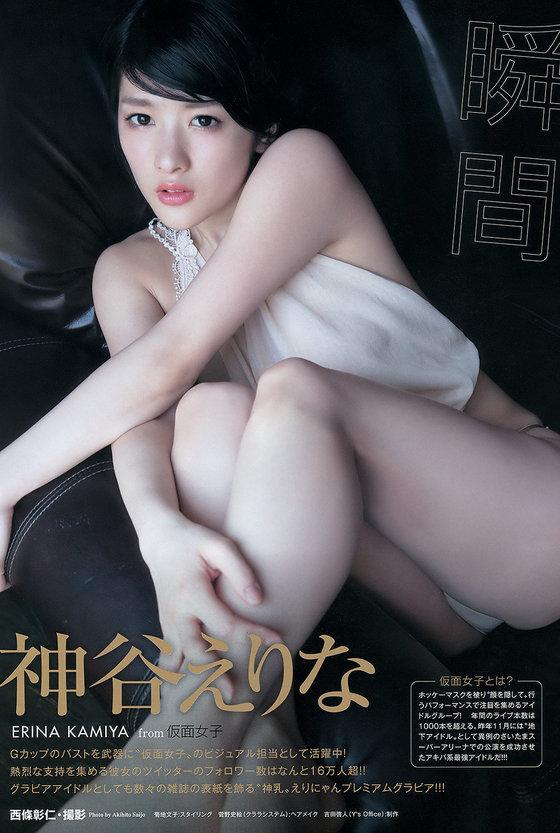 神谷えりな DVD甘神様のソフマップ販促Gカップ爆乳 画像31枚 16
