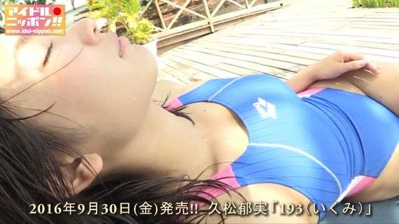 久松郁実 フライデーのFカップ水着谷間グラビア 画像31枚 23