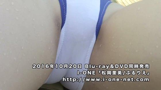 松岡里英 ぷるりえの水着&下着食い込みキャプ 画像37枚 8