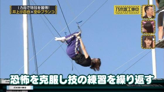 井上小百合 乃木坂工事中のムチムチお尻キャプ 画像30枚 25