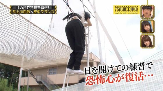 井上小百合 乃木坂工事中のムチムチお尻キャプ 画像30枚 27