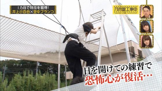 井上小百合 乃木坂工事中のムチムチお尻キャプ 画像30枚 28