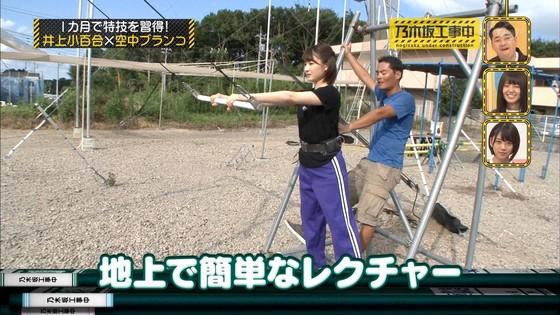 井上小百合 乃木坂工事中のムチムチお尻キャプ 画像30枚 2