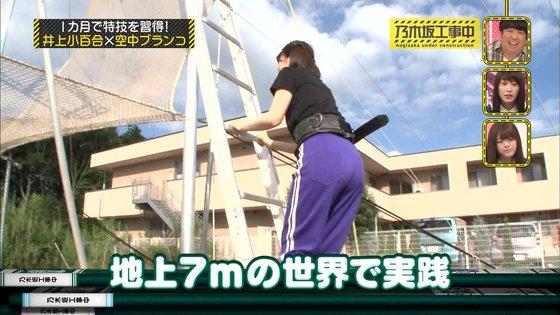 井上小百合 乃木坂工事中のムチムチお尻キャプ 画像30枚 4