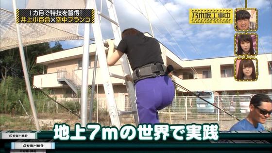 井上小百合 乃木坂工事中のムチムチお尻キャプ 画像30枚 6