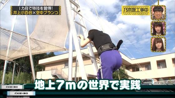 井上小百合 乃木坂工事中のムチムチお尻キャプ 画像30枚 7