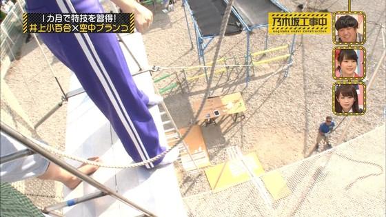井上小百合 乃木坂工事中のムチムチお尻キャプ 画像30枚 8