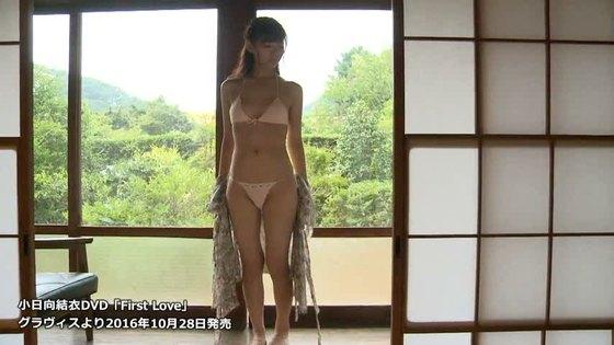 小日向結衣 DVD作品First Loveのお尻&股間食い込みキャプ 画像49枚 14
