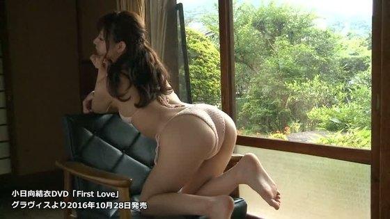 小日向結衣 DVD作品First Loveのお尻&股間食い込みキャプ 画像49枚 15