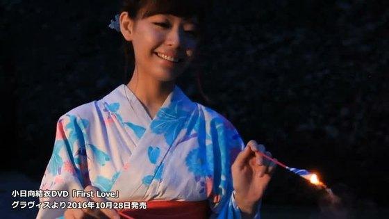 小日向結衣 DVD作品First Loveのお尻&股間食い込みキャプ 画像49枚 23