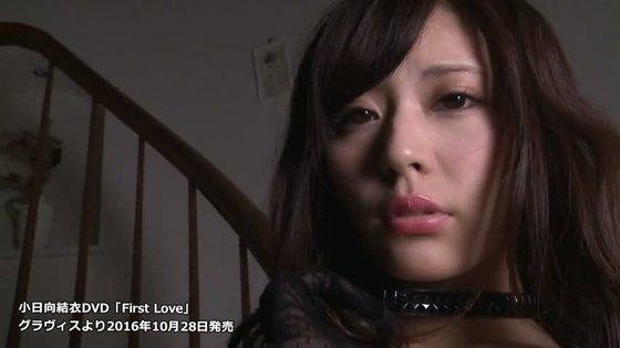 小日向結衣 DVD作品First Loveのお尻&股間食い込みキャプ 画像49枚 25