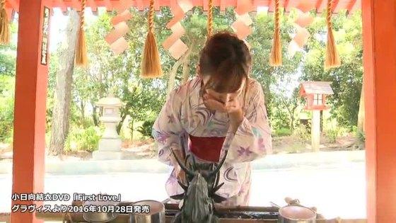 小日向結衣 DVD作品First Loveのお尻&股間食い込みキャプ 画像49枚 2