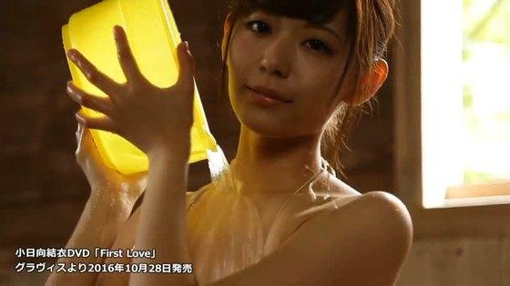 小日向結衣 DVD作品First Loveのお尻&股間食い込みキャプ 画像49枚 34