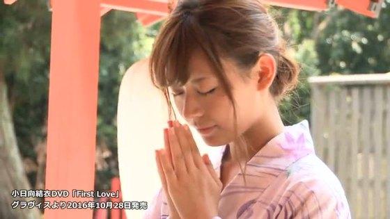 小日向結衣 DVD作品First Loveのお尻&股間食い込みキャプ 画像49枚 3