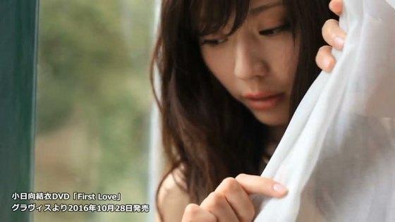 小日向結衣 DVD作品First Loveのお尻&股間食い込みキャプ 画像49枚 41