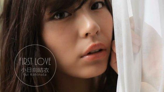 小日向結衣 DVD作品First Loveのお尻&股間食い込みキャプ 画像49枚 44