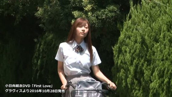 小日向結衣 DVD作品First Loveのお尻&股間食い込みキャプ 画像49枚 4