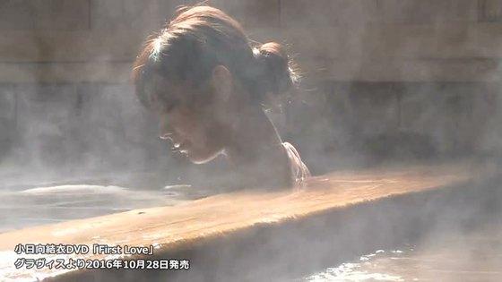 小日向結衣 DVD作品First Loveのお尻&股間食い込みキャプ 画像49枚 9