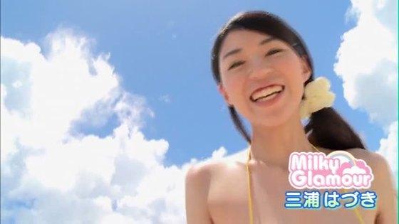 三浦はづき ミルキー・グラマーのGカップ爆乳キャプ 画像58枚 11