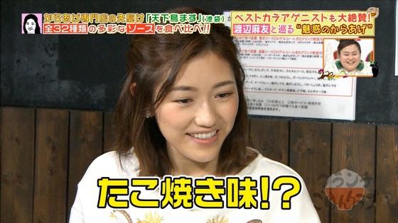 渡辺麻友 写真集知らないうちにの宣伝キャプ 画像30枚 7