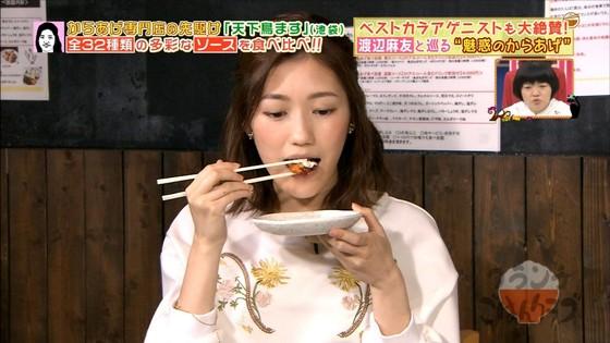 渡辺麻友 写真集知らないうちにの宣伝キャプ 画像30枚 8
