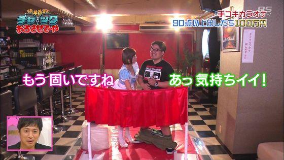 松井咲子 チャックおろさせて~やの下ネタ赤面キャプ 画像40枚 26