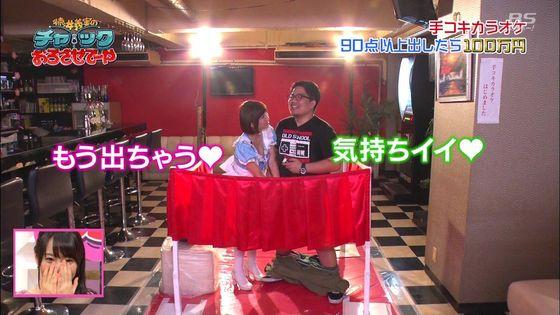 松井咲子 チャックおろさせて~やの下ネタ赤面キャプ 画像40枚 27