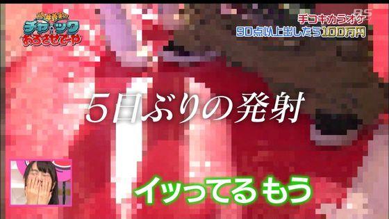 松井咲子 チャックおろさせて~やの下ネタ赤面キャプ 画像40枚 31