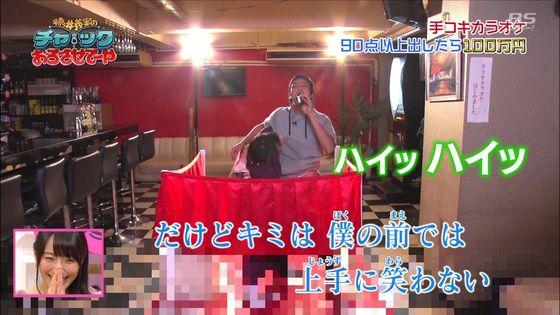 松井咲子 チャックおろさせて~やの下ネタ赤面キャプ 画像40枚 32