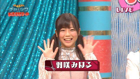 松井咲子 チャックおろさせて~やの下ネタ赤面キャプ 画像40枚 4